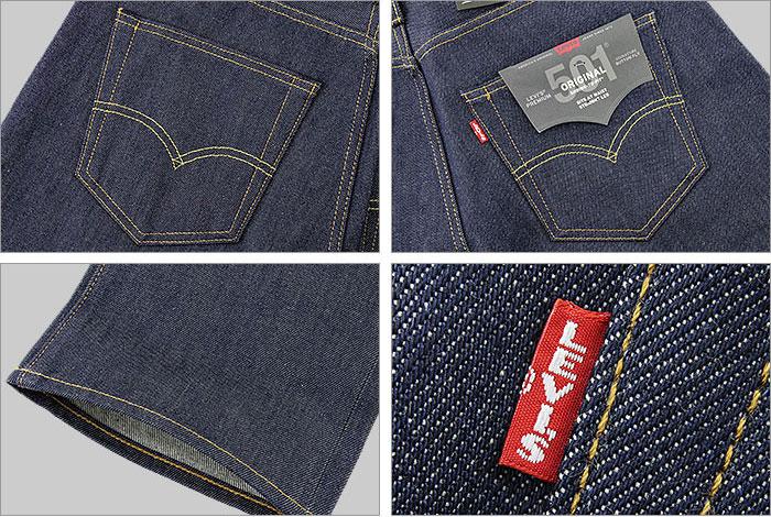 リーバイス501-2855のポケット詳細